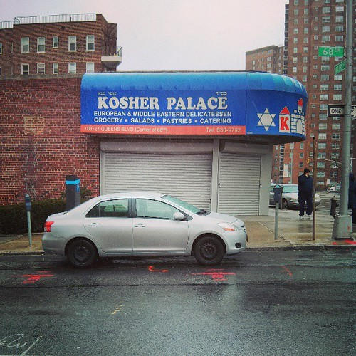 #queens #nyc closed for the holiday.