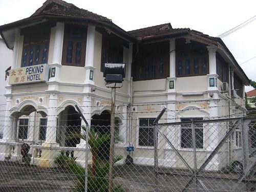Taiping town IMG_5879