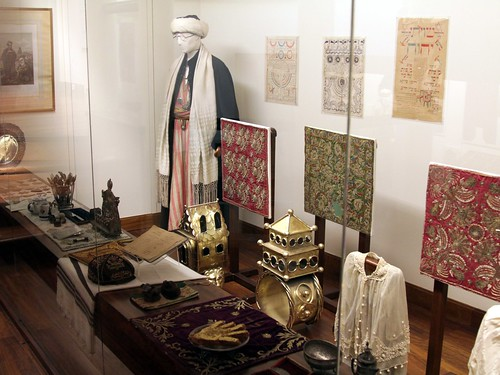 The Jewish Museum of Greece (Athens)