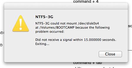 NTFS-3G_Error