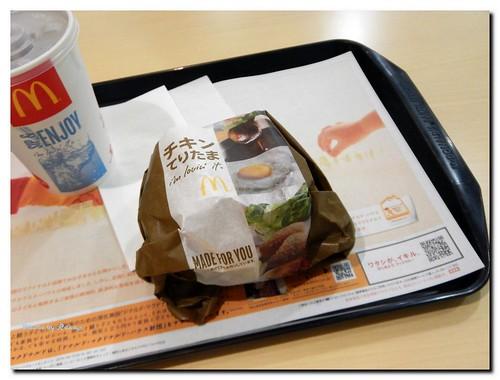 2013-04-04_ハンバーガーログブック_【Event】【Mc】マクドナルド新商品試食イベント チキンてりたま 3S800c -03
