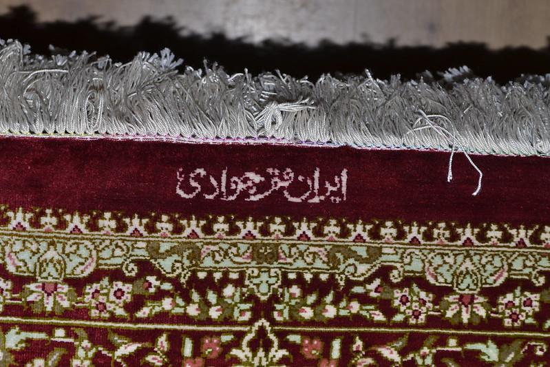 Qum-Pure-Silk-Javadi-Persia-Rug