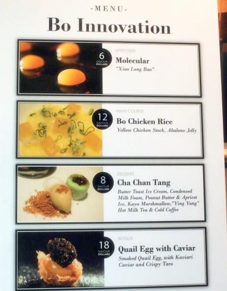Savour 2013, Singapore - rebeccasawblog (35)