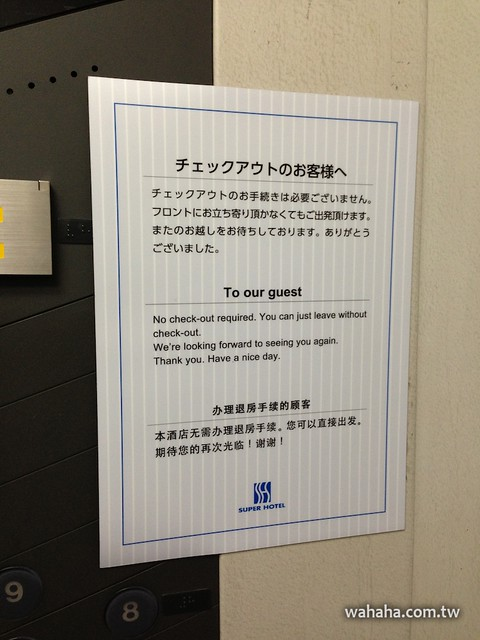 Super Hotel Takaoka