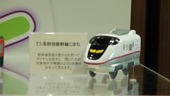 E3系秋田新幹線こまち