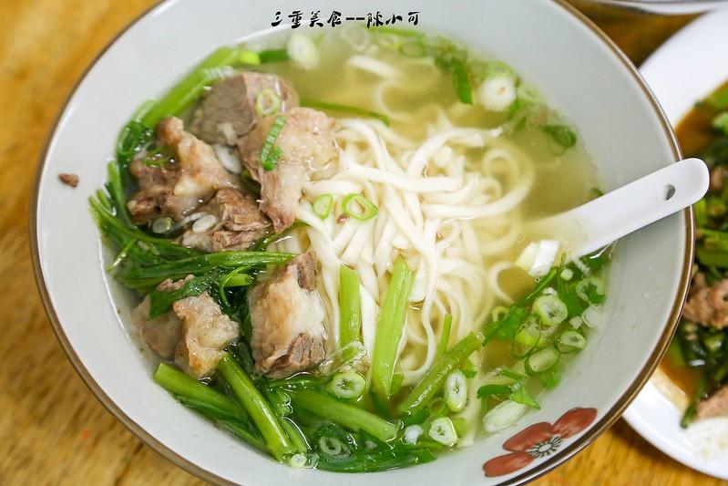 正義台灣牛肉