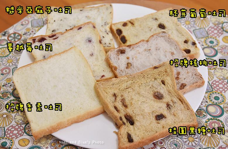 台中品麵包中秋月餅禮盒23