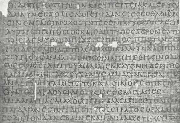 OdysseyIIIPap271