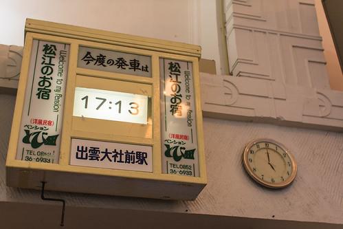 20121226-IzumotaishamaeEki-2