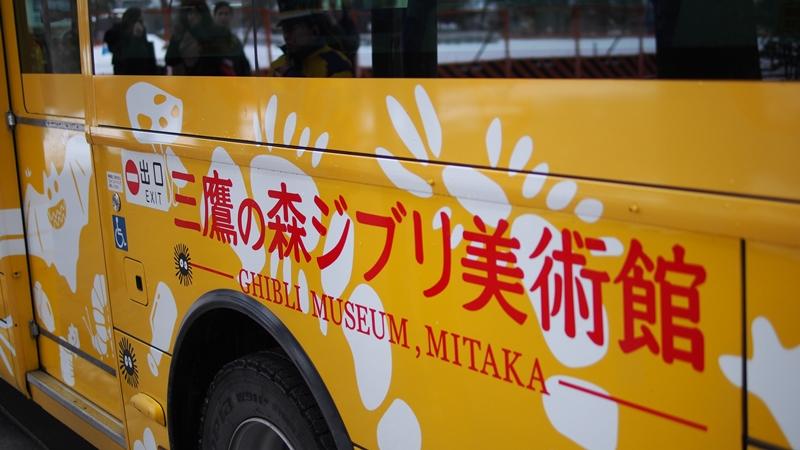 Tokyo Honeymoon 2013_day05_009