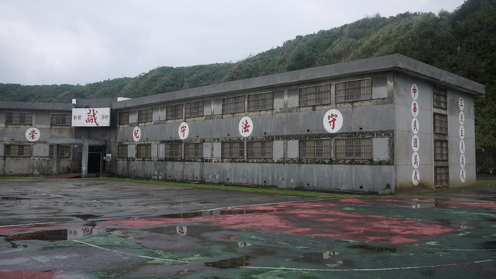 KMT Prison on Green Island