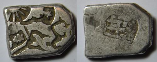 Mes vieilles monnaies indiennes 8486583162_95e9772fc0