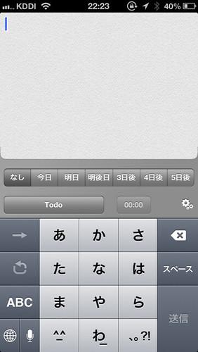soku_reminder006