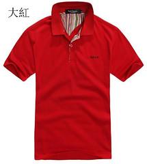 sports fan jersey(0.0), tennis polo(0.0), active shirt(1.0), clothing(1.0), collar(1.0), sleeve(1.0), maroon(1.0), polo shirt(1.0), t-shirt(1.0),