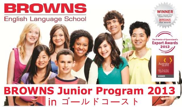 Browns Junior Program2013 GC