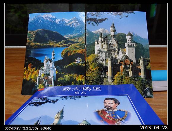 20130328_Postcard