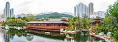 """南蓮園池 Nan Lian Garden"" / 香港園林建築全景 Hong Kong Landscape Architecture Panorama / 中國旅遊 中国旅游 China Tourism / SML.20130329.7D.37068-SML.20130329.7D.37078-Pano.Cylindrical.154x58"