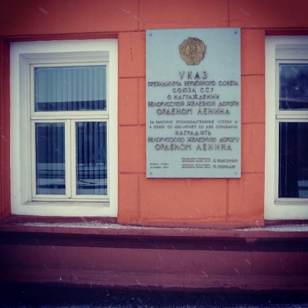 БЖД наградили орденом Ленина. Мотивация по-советски без бонусов и премий