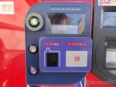 Drink vending machines in Japan