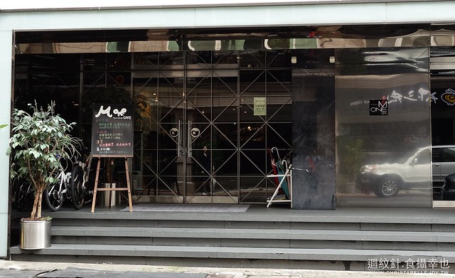 M One Cafe 早午餐