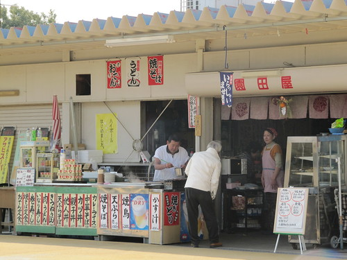 Sonoda Racecourse 園田競馬場,園田屋