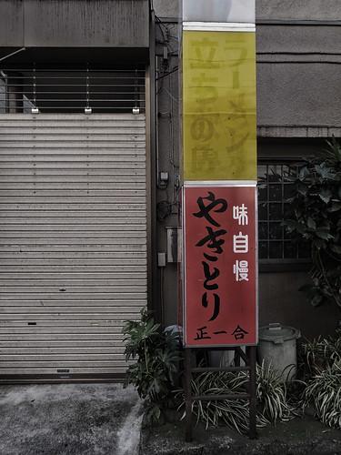 2013.04.08(R0010889_Dark Contrast