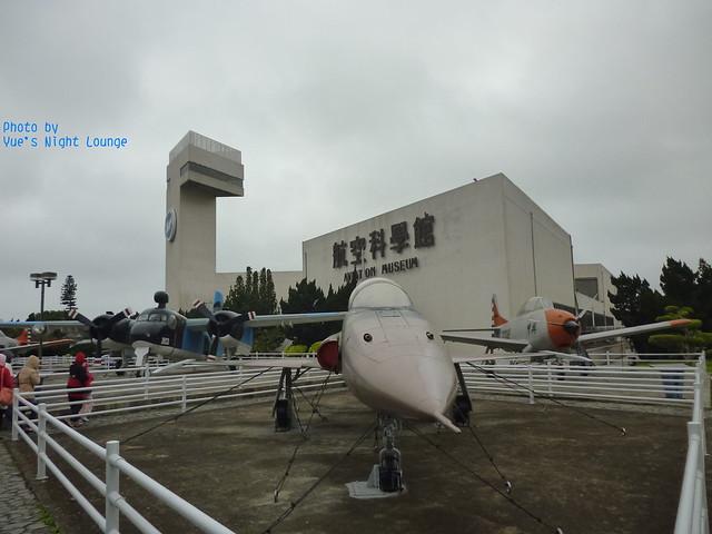 室外飛機公園