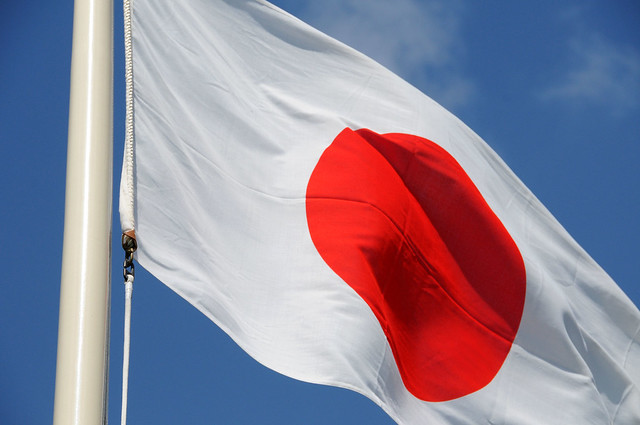 Japanese flag in the colours of spring, Hakone / Japan
