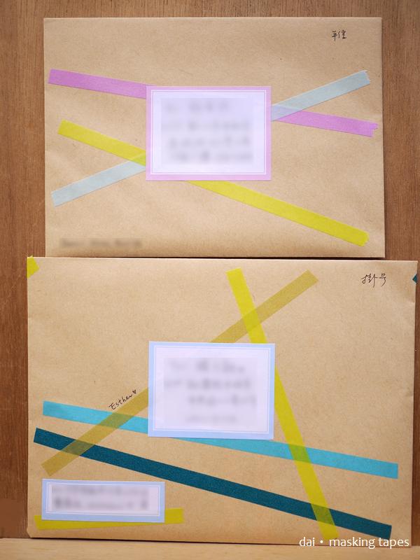 紙膠帶裝飾信封