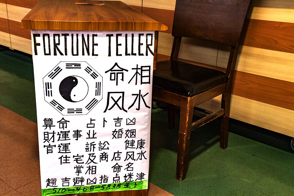 FORTUNE-TELLER--El-Cerrito