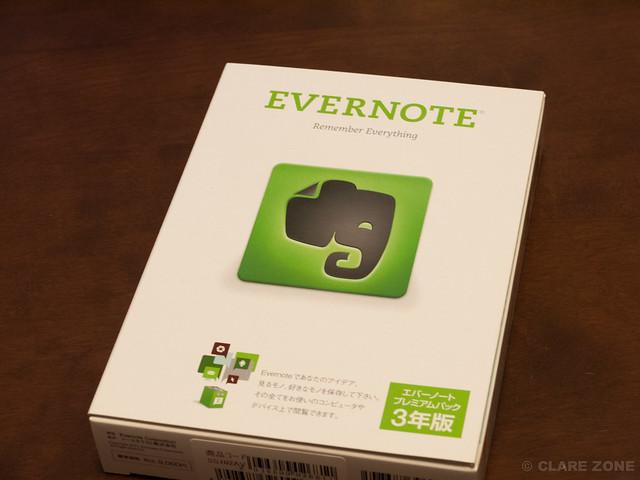 evernote プレミアムパック3年版