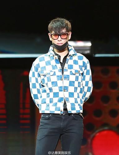 BIGBANG FM Guangzhou 2016-07-08 Day 2 (3)