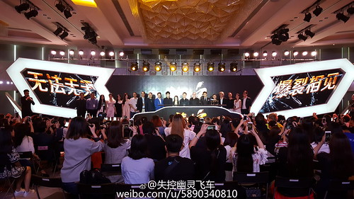 TOP Shanghai Press Con OUT OF CONTROL 2016-06-14 (93)