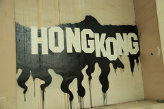 Hong Kong grafitti