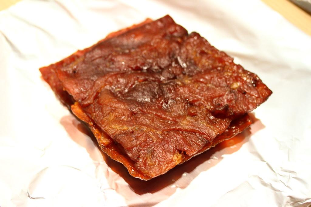 The Ultimate Bak Kwa Taste Test: Kim Hock Guan (sliced pork)