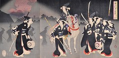 Toshidama Gallery: Toyohara Chikanobu (1838 - 1912) Guard Ladies of the Chiyoda Palace, 1892