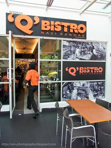restoran q bistro tesco kepong village mall RIMG0010 (2) copy