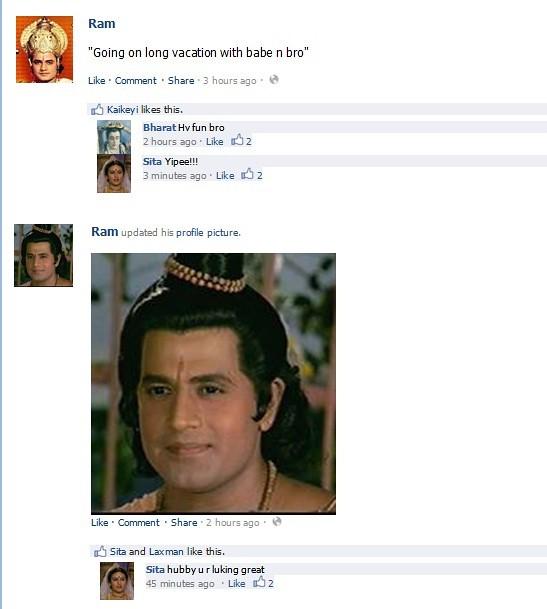 Rama on Facebook