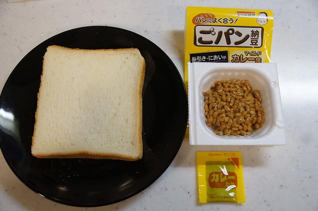 ごパン納豆作ります