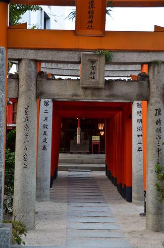 Kushida-jinja Torii