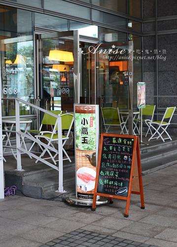 小高玉+高樂鐵板燒_001.jpg