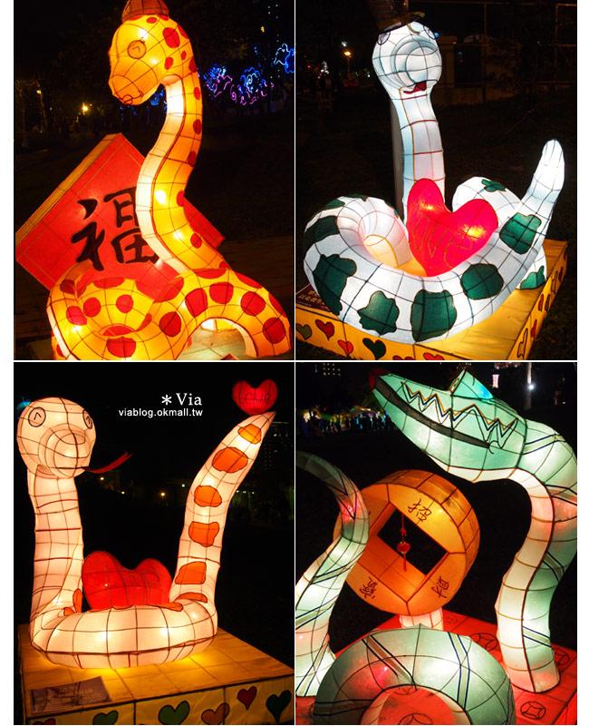 【台中燈會2013】台中文心森林公園~「靈蛇護台中」今年燈會超精彩!