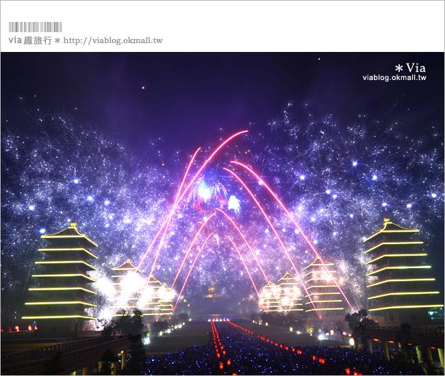 【高雄佛光山】佛陀紀念館煙火~春節期間限定的「佛塔煙火」!美翻天了!