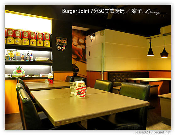 Burger Joint 7分SO美式廚房 4