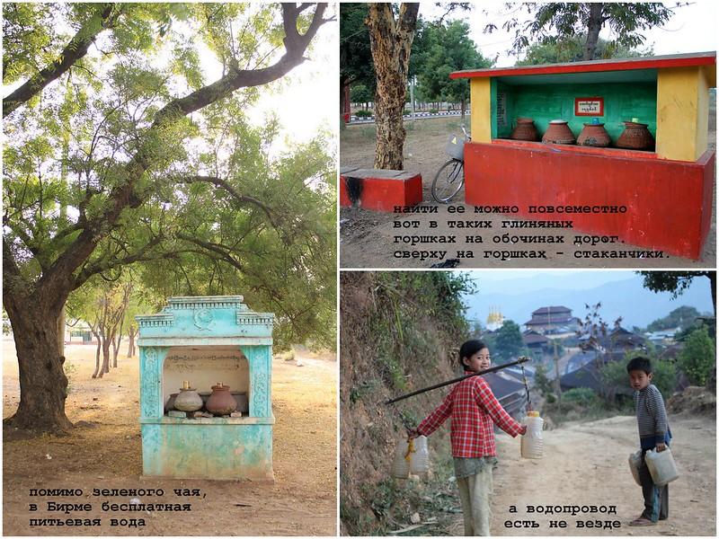 5 pic Burma