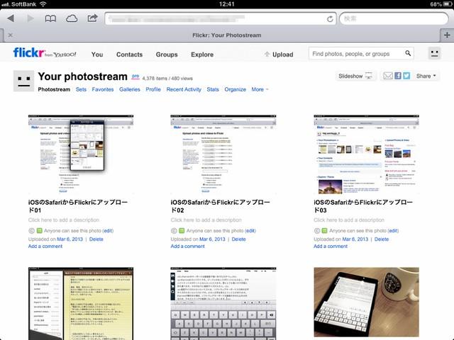 iOSのSafariからFlickrにアップロード01