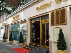 Picture of Phoenix Palace, NW1 5PG