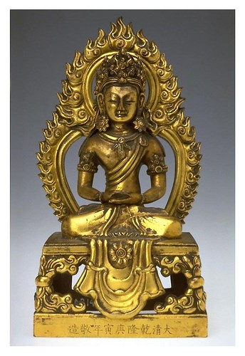 014-Amitayus, el Buda inmortal 1770-Copyright © 2011 Asian Art Museum