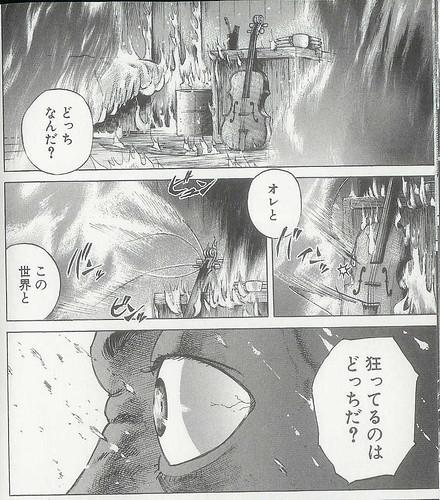 ロイ・ブライアント(おいちゃん)
