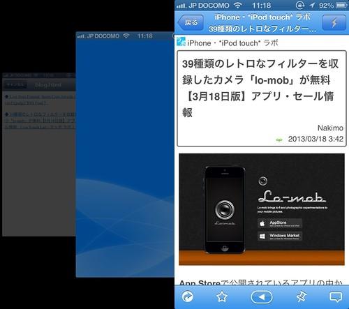 Textforce callback2